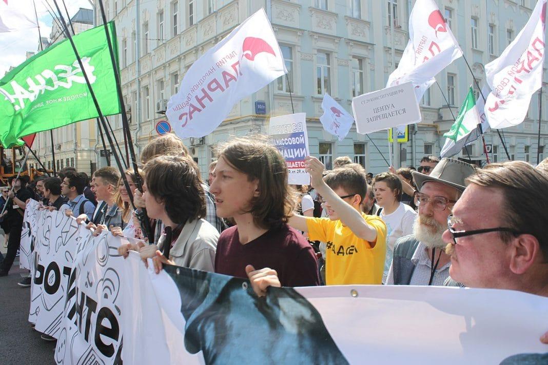 2017 internet protest in Russia