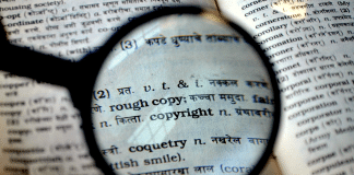 Magnifying copyright definition