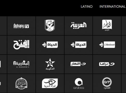 Arabic channels on Sling TV