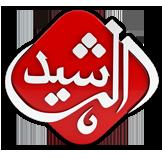 Al Rasheed